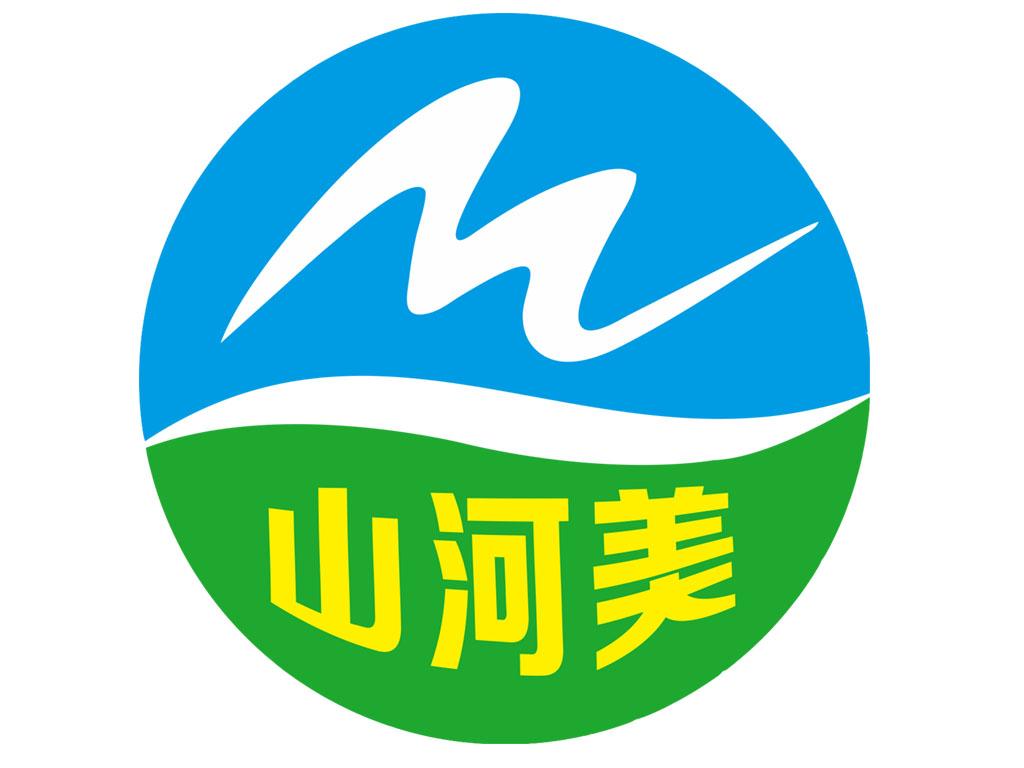 湖南山河美生物环保科技股份有限公司